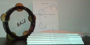 Μέθοδος Παραδοσιακών Κρουστών - Riq I