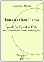Four steps from Epirus