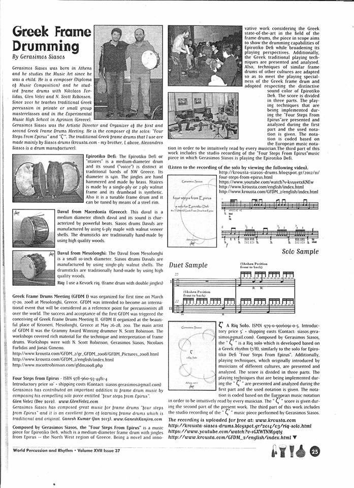 world-percussion-rhythm-magazine-volume-xvii-issue-37-summerjuly-2014